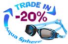 Очки Aqua Sphere  в Trade In