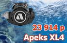 Регулятор Apeks XL4