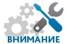 Создаем открытую базу данных о сервисных специалистах