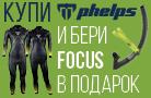 Гидрокостюмы для триатлона и фридайвинга