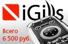 iGills - высокие технологии в дайвинге всего за 6 500 рублей