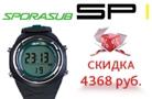 Летняя цена на компьютер Sporasub SP1