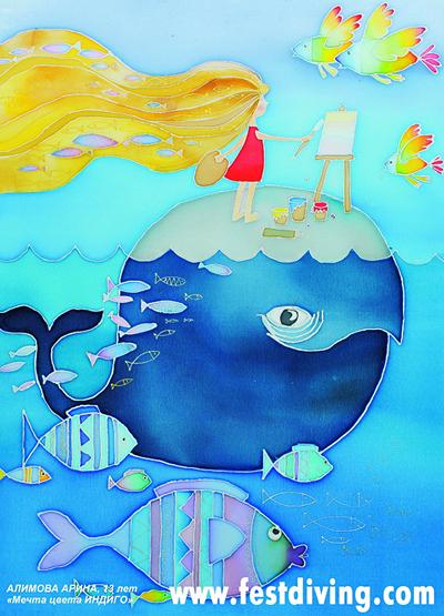 Детский фестиваль «Подводный мир» стартует в Саранске