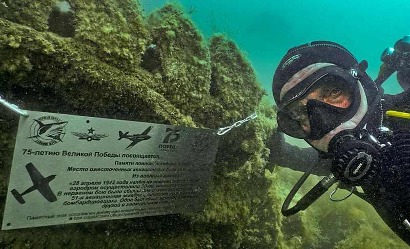 Память на дне Черного моря