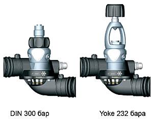 Регулятор Aqua Lung Mistral имеет стандартные варианты соединения с баллоном