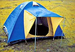 Палатка Aldi
