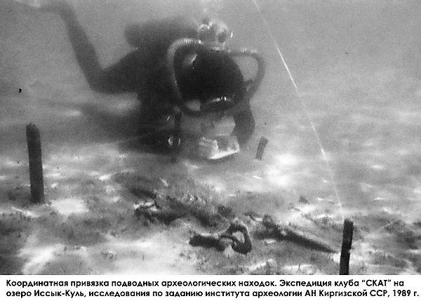 Подводный поиск - что и как