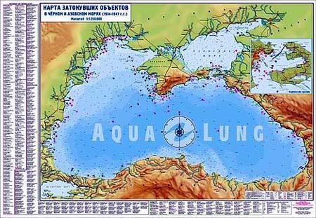 Карта затонувших объектов Черного и Азовского морей