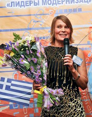 Наталья Молчанова получила награду в номинации «Гордость России»