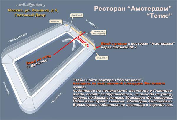 Семинар для инструкторов на фестивале дайвинга в Москве