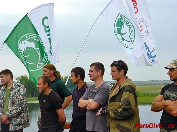 Соревнования на кубок Рязанской области по подводной охоте