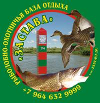 Подводная охота в Астраханской области разрешена!