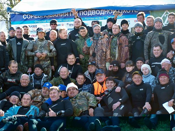 Итоги Чемпионата г. Ростова-на-Дону по подводной охоте