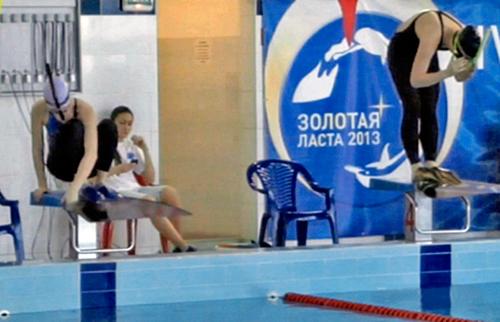 Юношеский турнир Золотая ласта прошел в Новосибирске