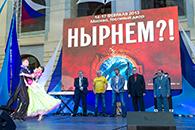\'Золотой Дельфин 2013\'. Фотоотчёт часть 1.