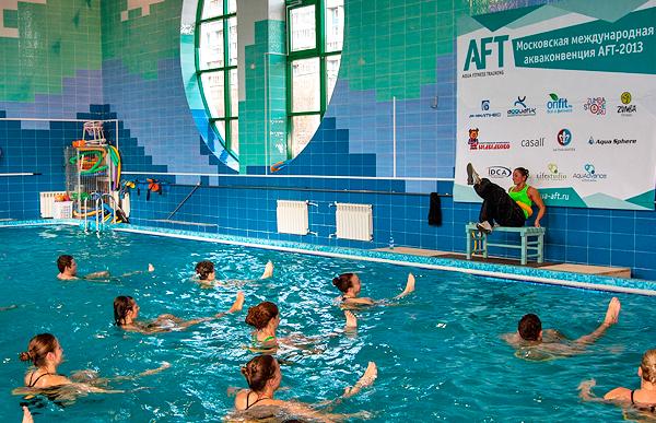 Акваконвенция - зажигательные мастер-классы в бассейне Медведково