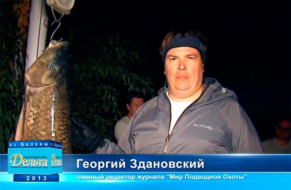Удивительные трофеи Казахстана. Амуры, жерехи и змееголовы.