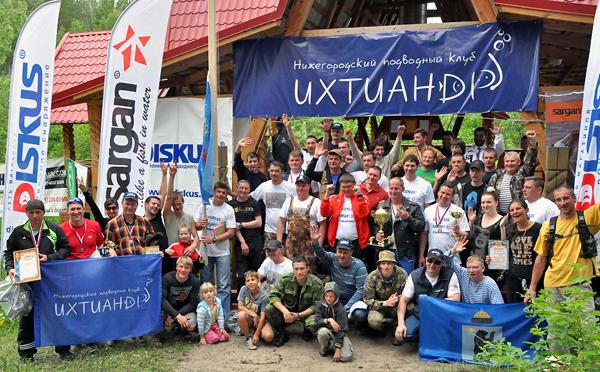 Клуб Ихтиандр приглашает подводных охотников на соревнования