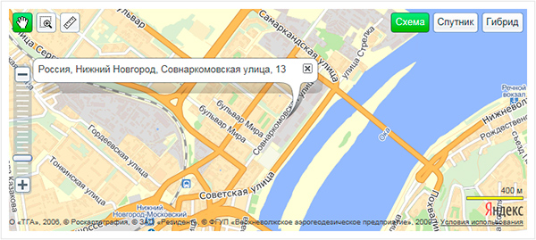 O.ME.R. едет в Нижний Новгород