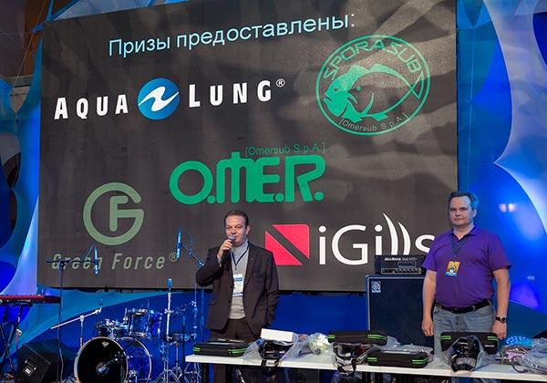 Фотоотчет о награждении призеров нашего фотоконкурса