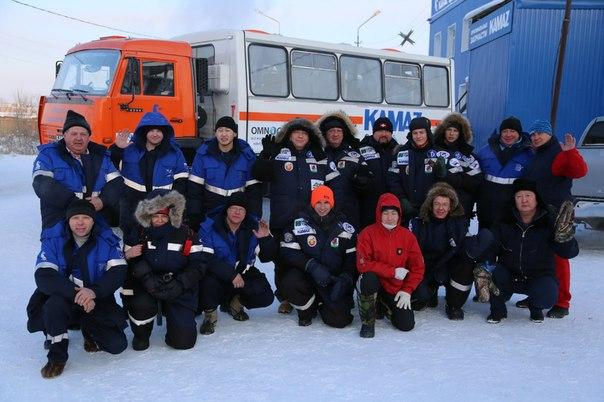 Экспедиция Полюс холода стартовала из Якутска