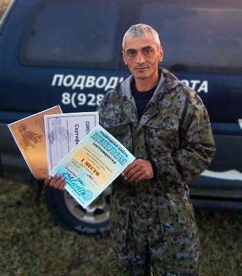 Анатолий Параскевов, победитель Открытого слёта подводных охотников Ставропольского края
